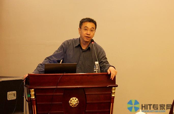 北京大学第三医院信息管理中心主任沈韬